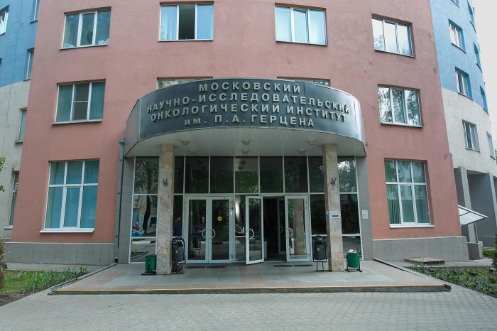 Научно-практический симпозиум с международным участием «Лечение больных с перитонеальным канцероматозом в России. Успехи, неудачи и перспективы» (29 октября 2015 года, Москва)